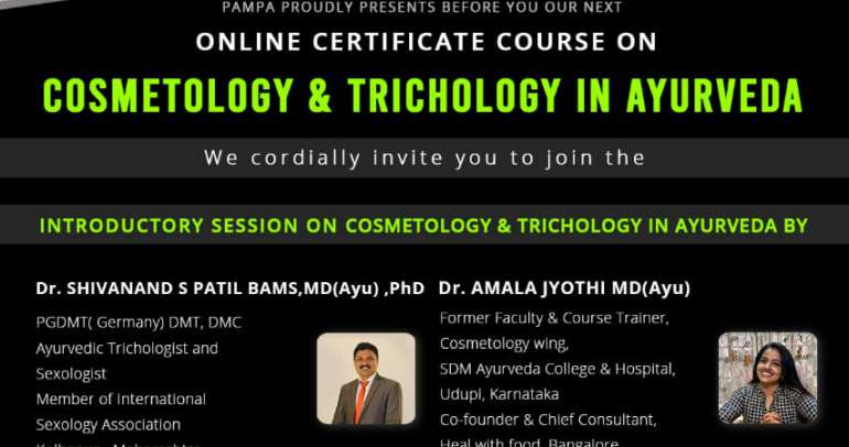 PAMPA MASTERY COSMETOLOGY AND TRICHOLOGY INTRODUCTION CLASS